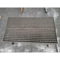 Buy cheap Light Duty Painted Welded Steel Bar Grating Plate Good Corrosion Resistance from wholesalers