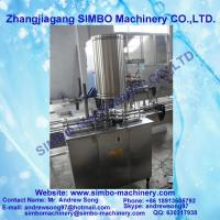 Buy cheap ropp capping machine from wholesalers
