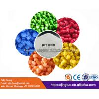Buy cheap PVC resin SG5 SG7 SG8 white powder rawmaterial for PVC products widely from wholesalers