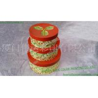 Buy cheap paper box shop from wholesalers