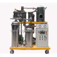 Buy cheap Used Fried cooking oil purifier,Vegetable Oil Filtration System and Recycling Machine made of stainless steel material from wholesalers