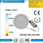 Buy cheap 9Watt Aluminum Round Ceiling LED Flat Panel Lights For home High Brightness AC85-265V from wholesalers