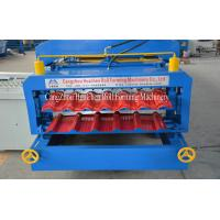 Buy cheap Corrugated Iron cold roll forming equipment , Concrete Roof Tile making Machine from wholesalers