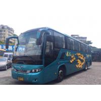 Buy cheap HIGER 2012 Year Used Luxury Buses , Second Hand Tourist Bus With 49 Seats from wholesalers