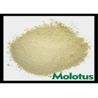 Buy cheap CAS 42874-03-3 Agricultural Pesticides Oxyfluorfen 95%TC Selective Weed Killer product