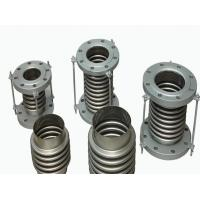 Buy cheap stainless steel bellow compensator from wholesalers