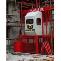 Buy cheap 33m/min Lifting Speed Construction Hoist  for High-rise Construction Projects from wholesalers