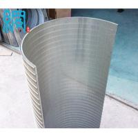 Buy cheap Stainless Steel Arc Sieve Wedge wire Side Hill Screens from wholesalers