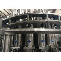 Buy cheap Industrial Automatic Bottle Filling Machine 2 In 1 Unit For Vegetable / Soybean Oil Filling from wholesalers