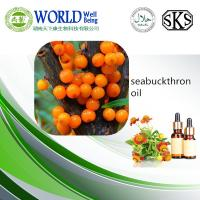 Buy cheap Seabuckthorn Oil, Seabuckthorn Seed Oil,Seabuckthorn Fruit Oil/Seabuckthorn extract powder oil /flavone / flavonoids from wholesalers