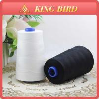 Buy cheap Mercerized Coats 100 Spun Polyester Sewing Thread 40s / 2 For Machine 5000 Meter from wholesalers