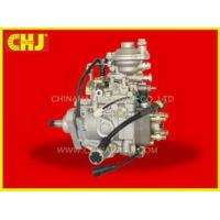 Buy cheap VE Pump Spare Parts from wholesalers