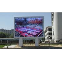 Buy cheap Full Color Smd Outdoor Led Display , Asynchronous P6 Smd Led Panel Display from wholesalers