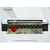 Buy cheap Polyester Wide Format Desktop Solvent Printer Infiniti FY-3206Q Easy Maintenance from wholesalers