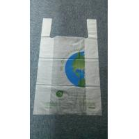 Buy cheap Clear Biodegradable Plastic bags With Personlized Design from wholesalers