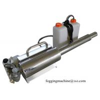 Buy cheap thermal fogger machine price from wholesalers