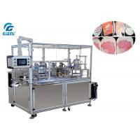 Buy cheap Liquid Foundation Powder Compacting Machine 12 Pieces Per Minute from wholesalers