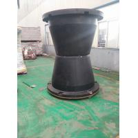 Buy cheap Convenient Cone Type Rubber Fender Marine Fendering Durable 15 Years from wholesalers