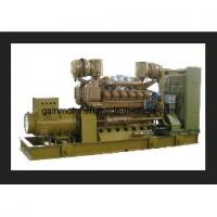 Buy cheap hot sale jichai 750kva diesel generator from wholesalers