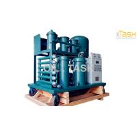 Buy cheap REXON Emulsion Lubricating Oil Water Separation and Filtering System Series TYA-E from wholesalers