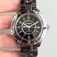Buy cheap Chanel H0685 from wholesalers