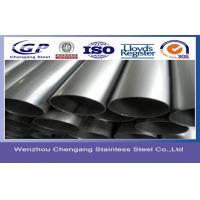 Buy cheap 316  Welded Stainless Steel Pipe product