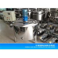 Buy cheap Aging Tank Ice Cream Production Line 200L 500L High Efficient SUS304 / SUS316L product