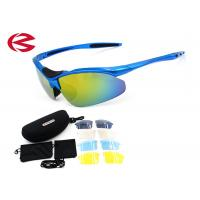 Buy cheap Men Women Stylish Interchangeable Lens Sunglasses UV400 Protection 5 Lens from wholesalers