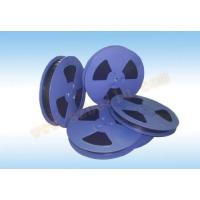 Buy cheap Switch Carrier Tape from wholesalers