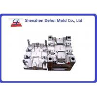 Buy cheap NAK80 Precision Injection Mold , PVC Injection Home Appliance Mould from wholesalers