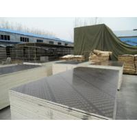 Buy cheap Brown/Black Film Faced Plywood from wholesalers