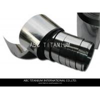 Buy cheap titanium foil/titanium sound film strips/high strength ribbon/belt cp from wholesalers