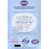 CHONGQING GLOBAL TEXTILE INDUSTRY CO.,LTD. Certifications
