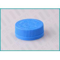 Buy cheap 38/410 Screw Top Plastic Closure CapsAnti - Spill For Pharmaceutical Bottles from wholesalers