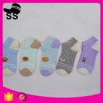 Buy cheap Yiwu Summer New Design Custom White Cute Sweet Animal Smile Face Cotton Children Kids Baby Socks from wholesalers
