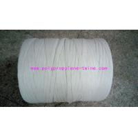 Buy cheap 100000D - 300000D PP Fibrillated Yarn , Cable Filler Yarn ROHS REACH Certification from wholesalers
