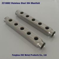 Buy cheap ZZ18002 Stainless Steel Manifold Pipe for Radiant Heating System from wholesalers