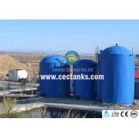 Buy cheap Vitreous Enameling Bolted Anaerobic Digester Tank With SS304 Ladder from wholesalers