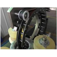 Buy cheap wire winding machine,machine for winding toroidal transformers,wire coil winding machine,cnc automatic coil winding mach from wholesalers