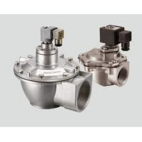 Buy cheap Right Angle Pulse Jet Valve series - AC110-AC220 from wholesalers