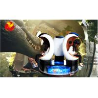 Buy cheap Bionic 125° Field VR 9D Simulator 9D Movie Theater CE / ISO9001 product
