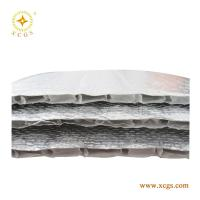 Buy cheap concrete roof thermal material, aluminum double bubble roof insulation from wholesalers