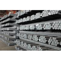 Buy cheap Low carbon alloy steel  bar from Wholesalers
