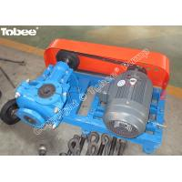 Buy cheap Tobee®  1.5/1B-AH Open Impeller Rubber Slurry Pump from wholesalers