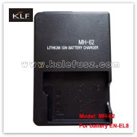 Buy cheap Digital Camera Battery Charger MH-62 For Nikon Battery EN-EL8 from wholesalers
