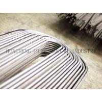 Buy cheap ERW Weld Steel U Bend Tube For Heat Exchanger OD 25.4mm BS3059 / BS6323-4 / BS3602-1 from wholesalers