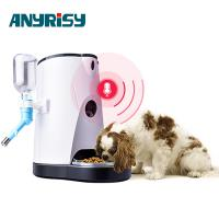 Buy cheap Voice Recordable App Remote Management  Automatic Dog Feeder With Backup Battery Supply from wholesalers