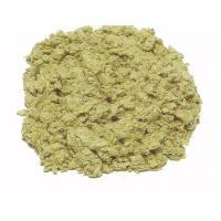 Buy cheap Floor Rockwool Fire Insulation Loose Fill  product