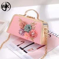 Buy cheap Custom super flash lady clutch dinner bag fashion floral decoration clutch bag evening party wedding dress bag from wholesalers