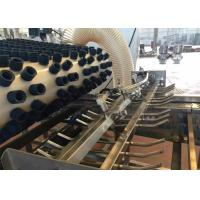 Buy cheap Food Processing Bread Depanner Machine High Automation Commercial Bakery Equipment from wholesalers